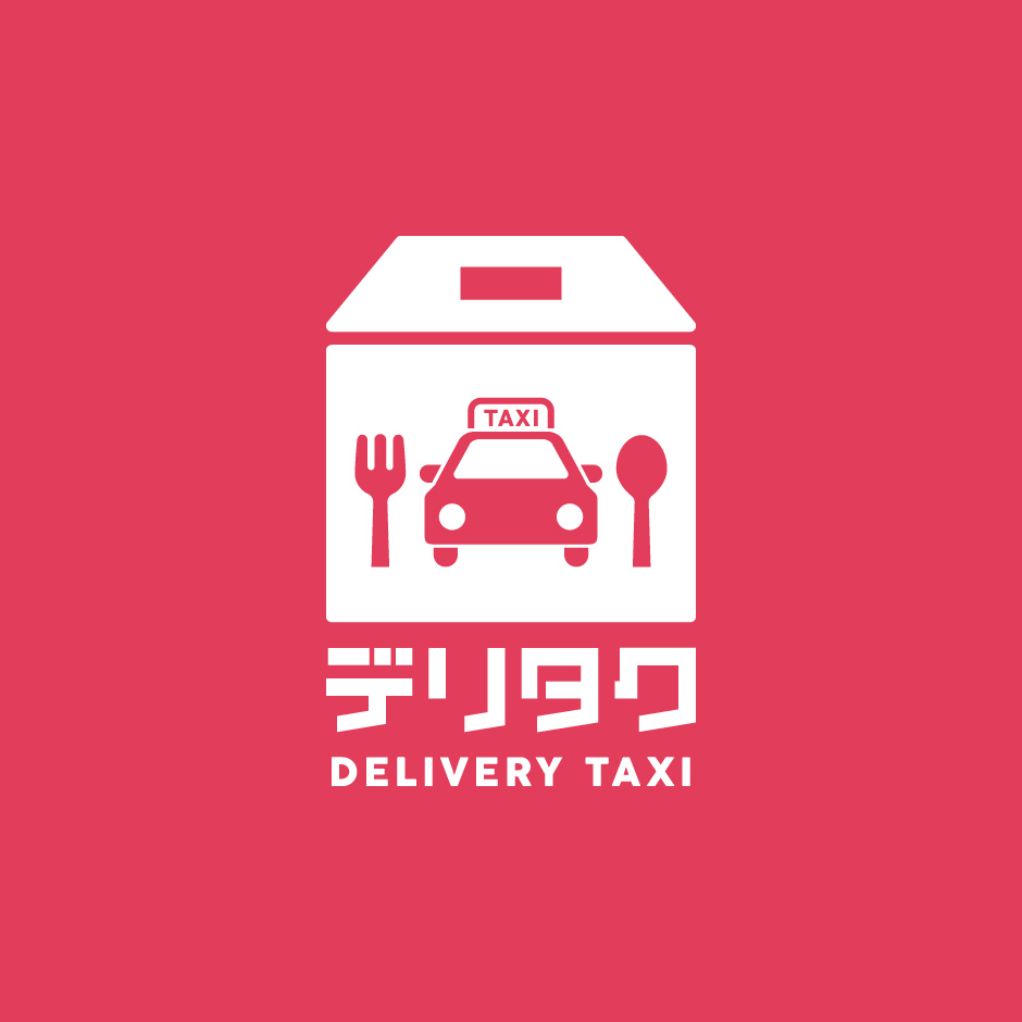 DELIVERY TAXI デリタク